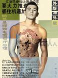 Male Li