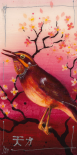 Oiseau Rouge II