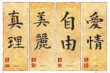 Chinese Writing - II