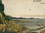 A Coastal View Of Noboto Beach At Low Tide 1800