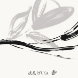 Ryuka II
