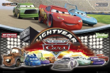 Cars - world of